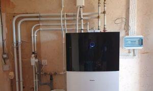 Installation pompe à chaleur air/eau Daikin