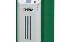 Nouvelle commande chaudière à pellets HERZ avec production ECS et chauffage piscine - 81 MONTVALEN