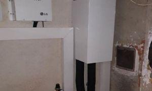 Pose pompe a chaleur air/eau LG